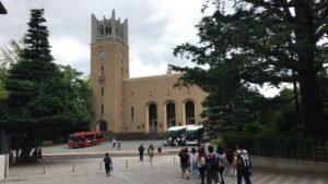 Campus - Waseda University