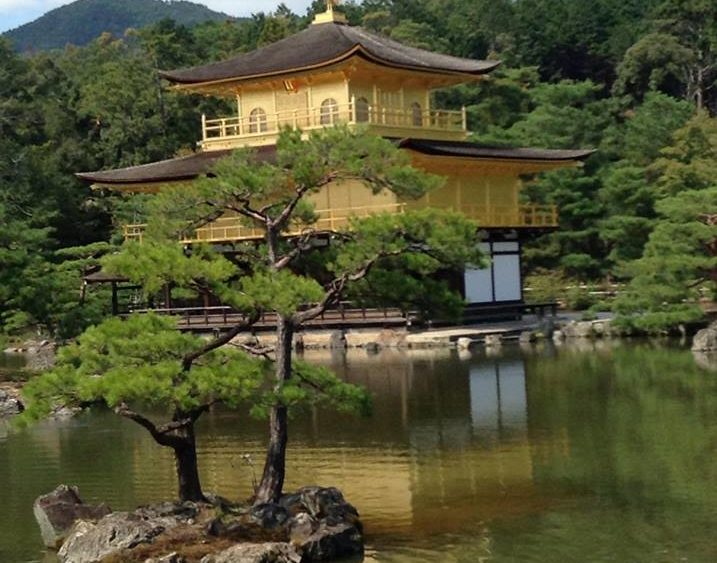 Golden Temple - Kyoto, Japan