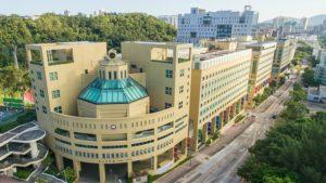 HKBU Campus