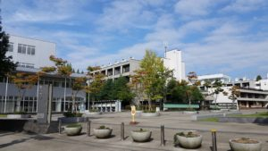 Kawauchi Campus - Tohoku University