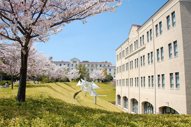 Kwansei Gakuin University Campus