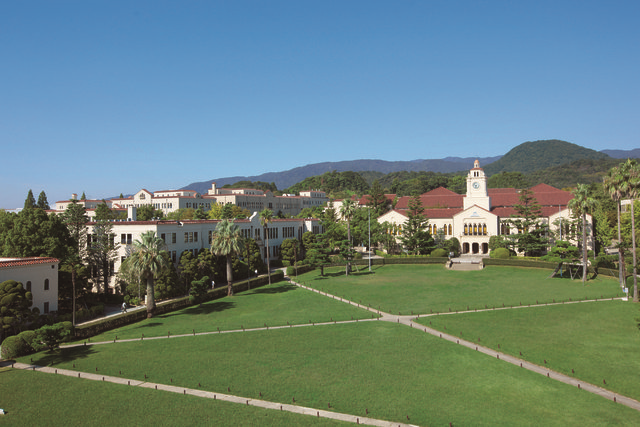 Kwansei Gakuin University Campus