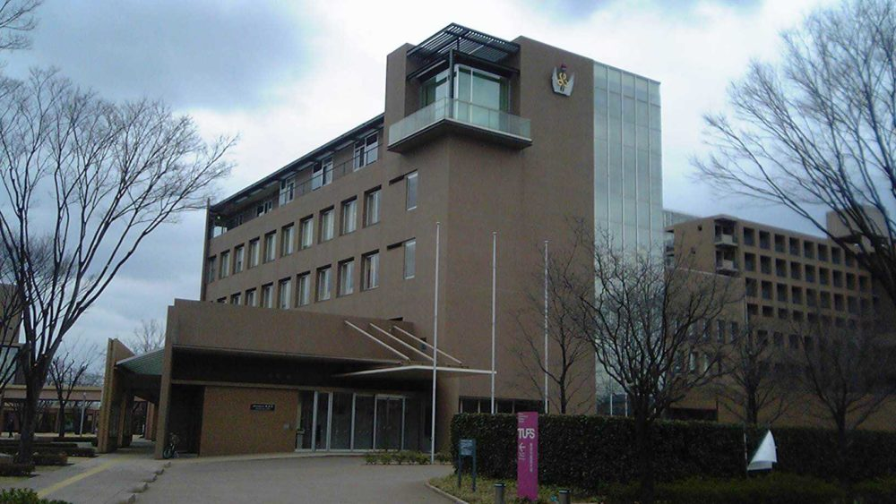 Tokyo University of Foreign Studies (TUFS) Class Building