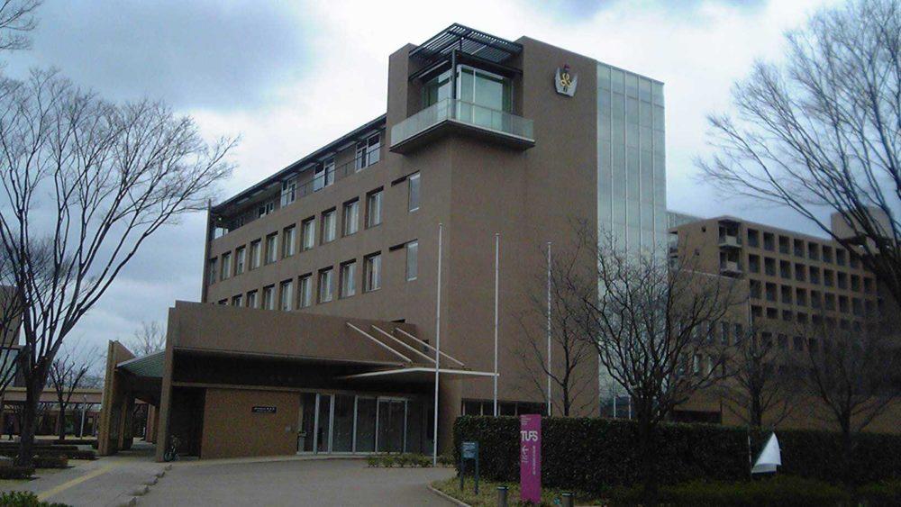 Tokyo University of Foreign Studies (TUFS) Class Building