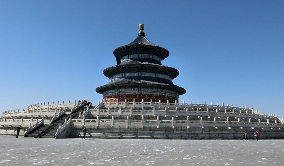 Temple Beijing