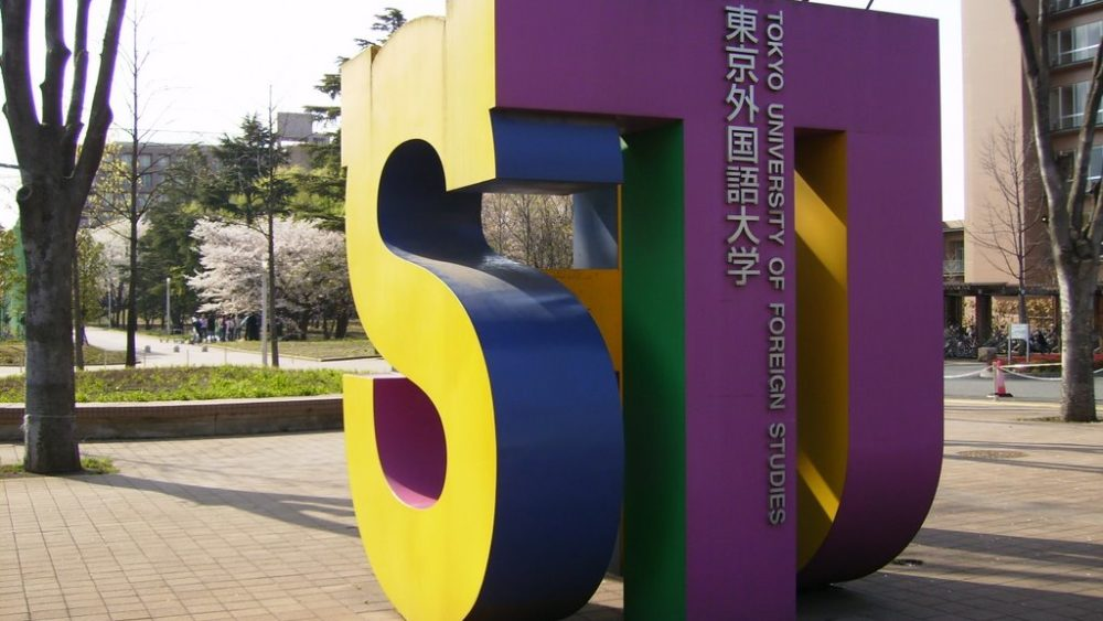 Tokyo University of Foreign Studies Sign