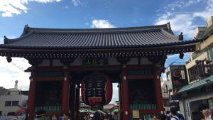 Senso-ji in Asakusa, Tokyo