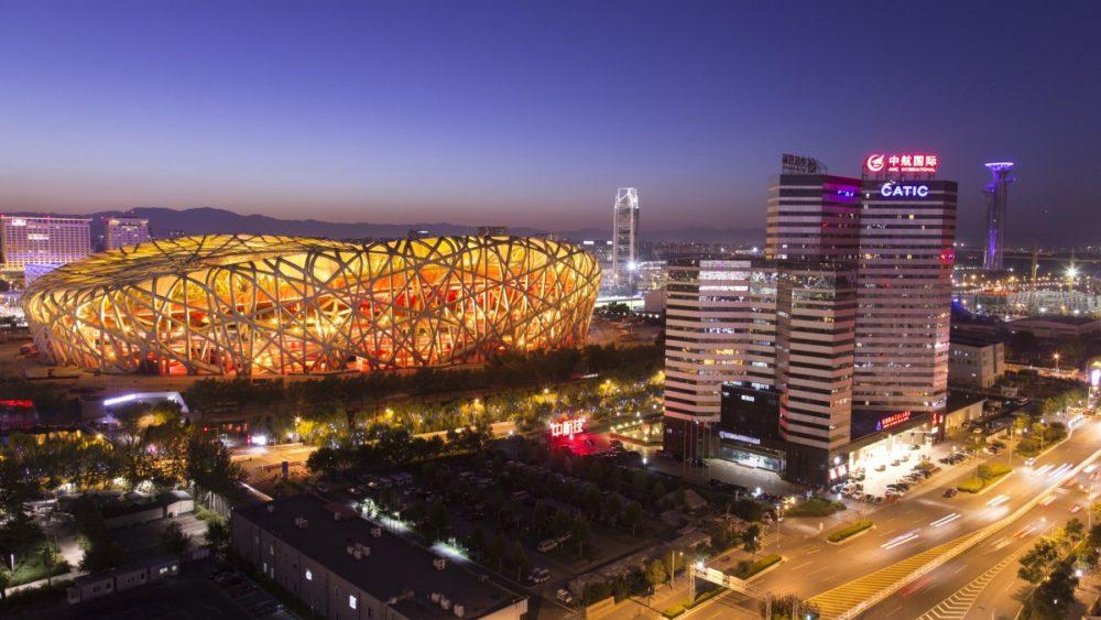 China: Beijing Normal University - UAlbany Study Abroad