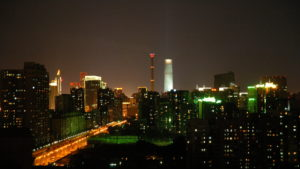 Beijing_skyline_at_night