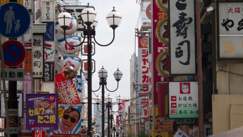 Japan: Intern in Tokyo with The Intern Group (Summer